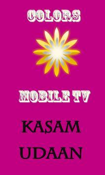 Colors Mobile TV screenshot 2