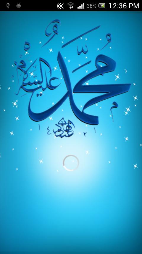 Seerat-un-Nabi(SAW) - Mp3-Urdu for Android - APK Download