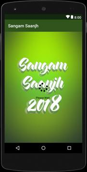 Sangam Saanjh apk screenshot