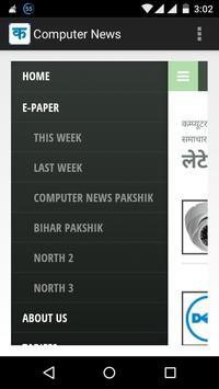 Computer News apk screenshot
