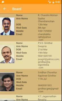 Rotary club of Madras West screenshot 2