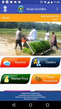 Kisan Suvidha apk screenshot