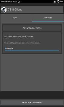CS16Client screenshot 3