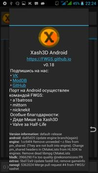 Xash3D FWGS screenshot 2