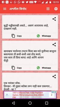 Marathi Stories, Jokes App apk screenshot