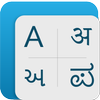 Multilanguage Extension icon