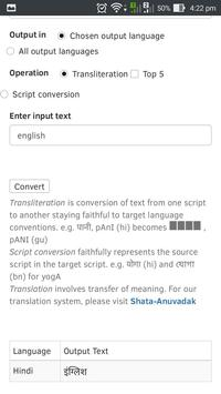 Brahmi Net for Android - APK Download