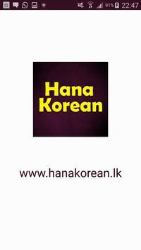 Hana Korean poster