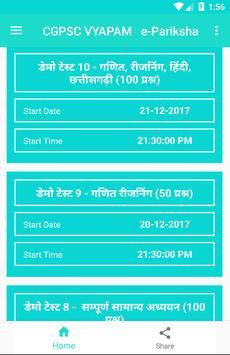 CGPSC VYAPAM e-Pariksha screenshot 14