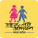 School Chale Hum (MP) APK