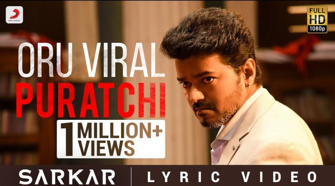 Sarkar Movie Songs for Android - APK Download