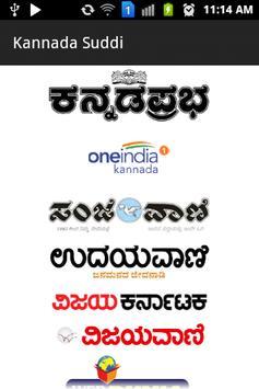 Kannada Suddi poster