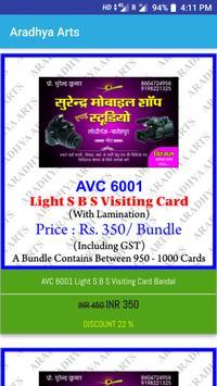 Aradhya Arts - Shop Trophy Online poster