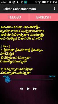 Lalitha Sahasranamam Lyrics poster