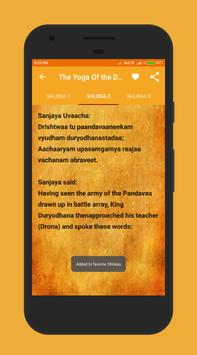 English Bhagavad Gita screenshot 3