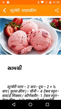 Ice cream recipes in hindi apk download free food drink app for ice cream recipes in hindi apk screenshot ccuart Images
