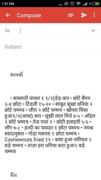Pulav and Chaval Recipes in Hindi apk screenshot