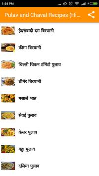 Pulav and Chaval Recipes in Hindi poster