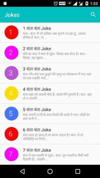 Santa Banta Hindi Chutkule Jokes Comedy poster