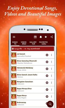 Ganapati Ganesh Bhajan App & Sri Ganesh Mantras poster