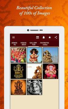 Ganapati Ganesh Bhajan App & Sri Ganesh Mantras apk screenshot