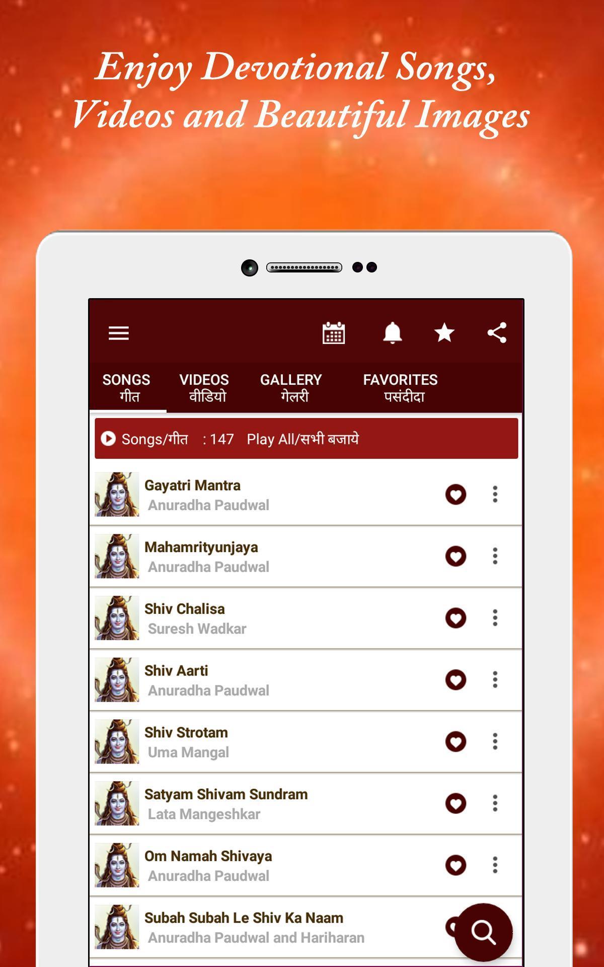 Shiv Bhajan Chalisa Shiva Mantra Bhakti Song App for Android