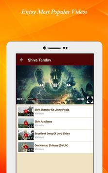 Shiv Bhajan Chalisa Shiva Mantra Bhakti Song App screenshot 6