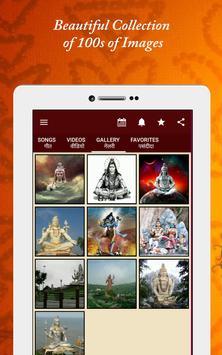 Shiv Bhajan Chalisa Shiva Mantra Bhakti Song App screenshot 13