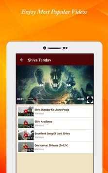 Shiv Bhajan Chalisa Shiva Mantra Bhakti Song App screenshot 11
