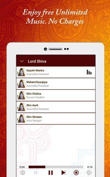 Shiv Bhajan Chalisa Shiva Mantra Bhakti Song App screenshot 12