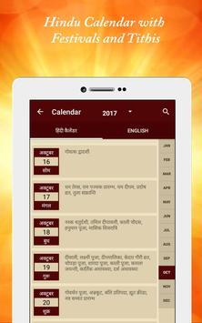 Shiv Bhajan Chalisa Shiva Mantra Bhakti Song App screenshot 14