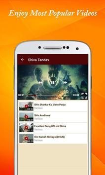 Shiv Bhajan Chalisa Shiva Mantra Bhakti Song App screenshot 1