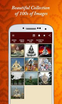 Shiv Bhajan Chalisa Shiva Mantra Bhakti Song App screenshot 2