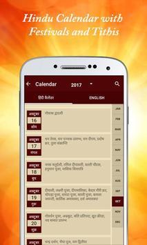 Shiv Bhajan Chalisa Shiva Mantra Bhakti Song App screenshot 3