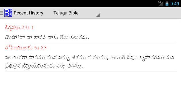 Telugu Bible Plus Ekran Görüntüsü 12