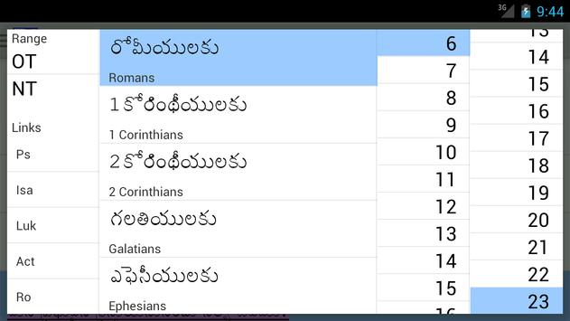 Telugu Bible Plus screenshot 15