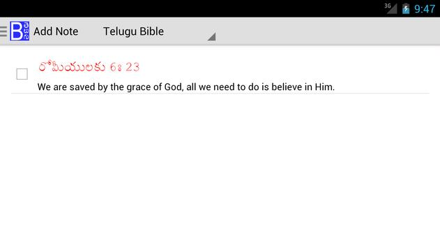 Telugu Bible Plus screenshot 18