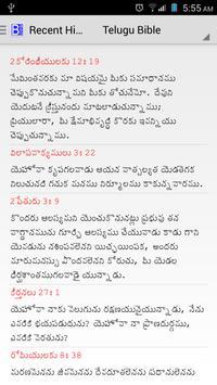 Telugu Bible Plus screenshot 7