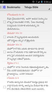 Telugu Bible Plus Ekran Görüntüsü 5