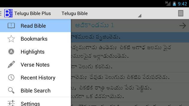 Telugu Bible Plus Ekran Görüntüsü 8