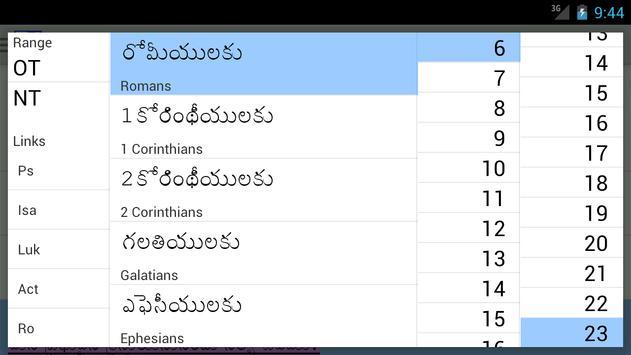 Telugu Bible Plus Ekran Görüntüsü 9