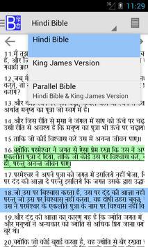 Hindi Bible Plus apk screenshot