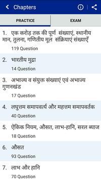 Math Question Answer in Hindi screenshot 2