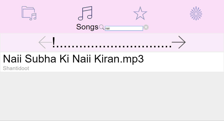 Brahma Kumaris Songs - All in One App 1.0 APK
