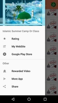 "Islamic Summer Camp Or Class.""SUMMER CAMP"" #Quran screenshot 3"