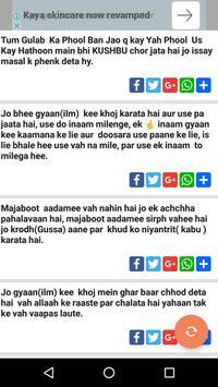 🥇 📆 Islamic Calendar 2018(Urdu & Hindi Calendar) screenshot 6