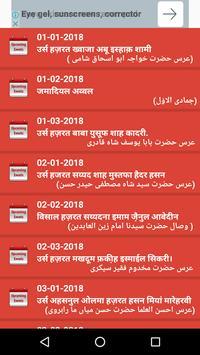 🥇 📆 Islamic Calendar 2018(Urdu & Hindi Calendar) screenshot 7