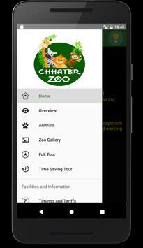 Chhatbir Zoo screenshot 1