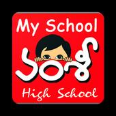VAMSI HIGH SCHOOL icon