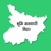 Bhumi Jankari icon